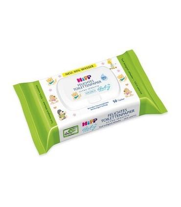 Hipp Babysanft детские влажные салфетки 56 шт
