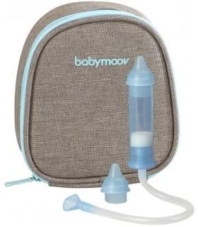 Easygrow Maxi спальный мешок
